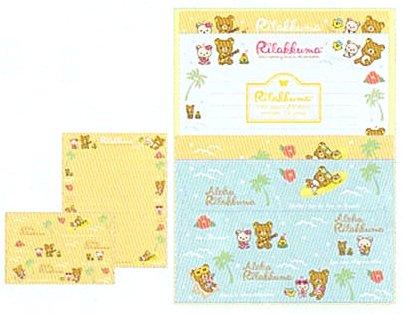San-X Rilakkuma Letter Set 2
