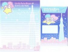 View the album Letter Sets: Sanrio (Rare)